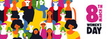 Womens Day 8th March web banner of diverse girls