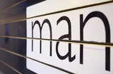 man font sign paint on garage door