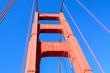 Golden Gate Bridge - North Tower