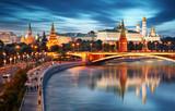 Fototapeta Miasto - Moscow cityscape in Russia, Kremlin © TTstudio