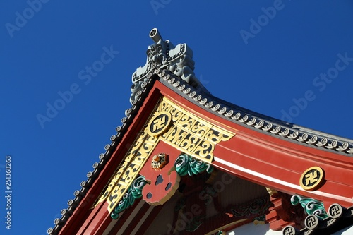 mata magnetyczna Tokyo Sensoji Temple