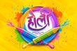 Colorful holi design