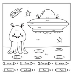 Educational coloring page for kids. Paint color by subtraction and addition numbers. Cute cartoon kawaii alien and UFO. Space theme. Vector illustration.