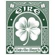 Irish Celtic design, Celtic-style clover and slogan Erin Go Bragh, illustration on the theme of St. Patricks day celebration - 251729026