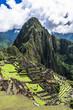 Vertical panorama of Machu Picchu