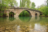Old Stone Bridge near Pamplona, Spain