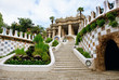 Leinwanddruck Bild - Goule Park in Barcelona. View of the gallery.