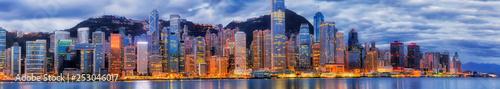 fototapeta na ścianę HK CBD Close Rise pan
