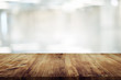 empty wooden table on abstract blurred background - 253286640