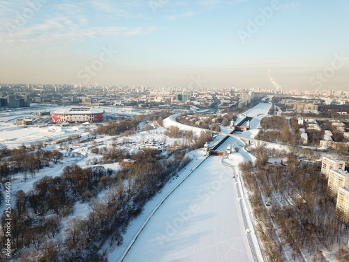 Moscow sity view copter panorama