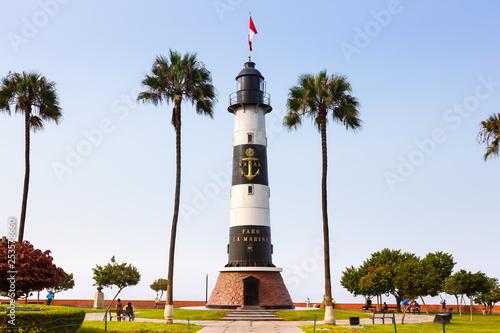 canvas print picture Lima Peru Leuchtturm Faro La Marina Wahrzeichen