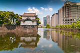Imperial palace and Tokyo skyline, Japan.