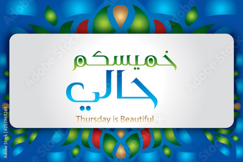 Welcome Thursday in Arabic design | Buy Photos | AP Images | DetailView
