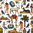 Egyptian religion and culture seamless pattern