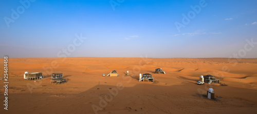 Beduinencamp Wahiba Sands © familie-eisenlohr.de
