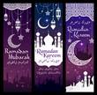 Ramadan kareem Islamic religious holiday banners