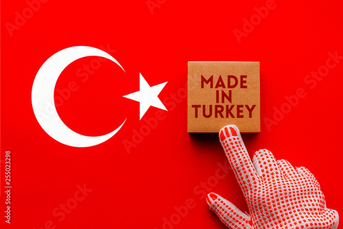 Merchandise product made in Turkey