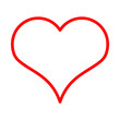 Heart - Stock Vector Image - 255179200