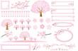 Cherry Blossom Spring Illustration, pink flower of japan sakura