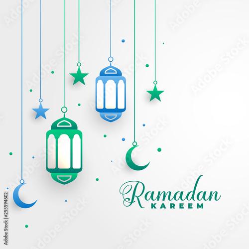 stylish ramadan kareem islamic festival background