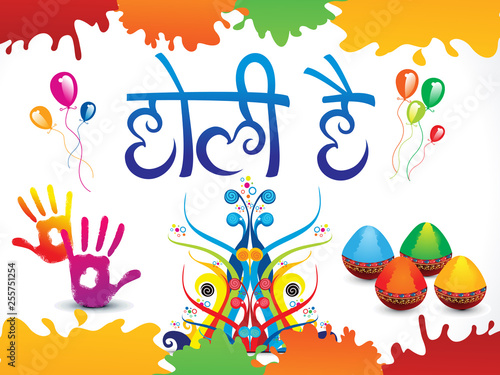 abstract artistic creative holi background