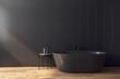 Leinwanddruck Bild - Modern black bathroom