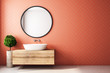 Leinwanddruck Bild - Modern orange bathroom interior
