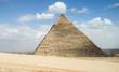 Egipt Piramidy w Gizie