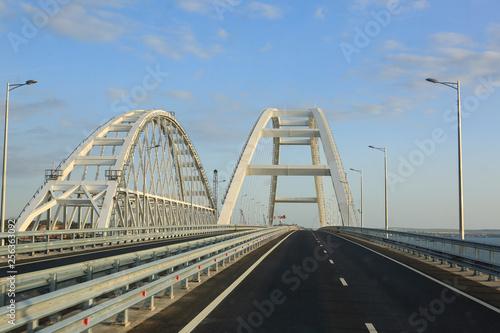 obraz lub plakat bridge