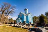 Cerkiew św. Jerzego w Rybołach