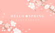 Cherry blossom background illustration - 257333837