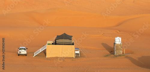Übernachtung in der Wüste © familie-eisenlohr.de