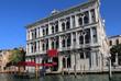 Historical Palazzo in Venice, Italy