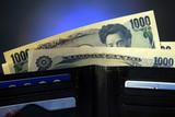 Silvana Comugnero  ft9102_0791 日本円 Japanese yen