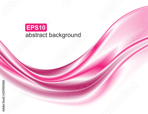Abstract elegant pink wave motion. Dynamic background. © samarets1984