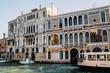 canvas print picture - Architektur in Venedig mit Bögen