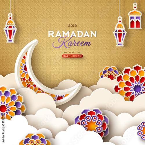 Ramadan Kareem Gold Banner with Moon
