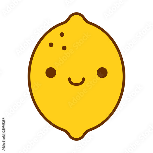 Cartoon Cute Lemon Icon Isolated On White Background - 259769299