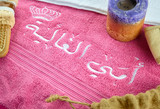 arabic text & letters embroidered on towels