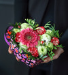 nice bouquet in the hands - 259946238