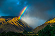 Bright rainbow over the mountains. Maui, Hawaii - 259986454