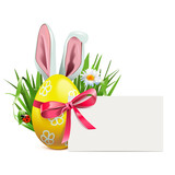 Vector Easter Greeting Postcard