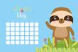 cute animals calendar - 260847651