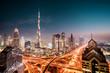 canvas print picture - Burj Khalifa by night