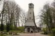 canvas print picture - Blick auf den ehemaligen Bohrturm der stillgelegten Soleförderanlage im Kurpark von Bad Rappenau
