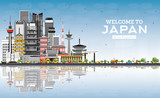 Welcome to Japan Skyline with Gray Buildings, Blue Sky and Reflections.