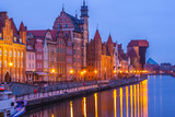 Old town in Gdansk at night. Poland