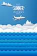 Flight aircraft paper concept