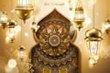 Eid Mubarak design with arabesque