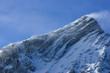 canvas print picture - Alpspitze mit Schneefahne